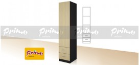 PRIMO 4 - Еднокрилен гардероб с чекмеджета